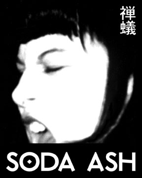 Soda Ash geisha sticker